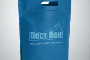 Пакет из спанбонда с логотипом